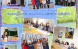 Студенти коледжу брали участь у конференції «Сучасний стан фінансової системи України»